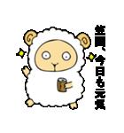 笠間スタンプ(個別スタンプ:03)