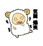 笠間スタンプ(個別スタンプ:08)
