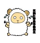 笠間スタンプ(個別スタンプ:09)