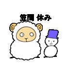 笠間スタンプ(個別スタンプ:13)