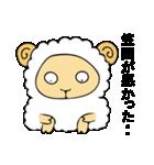 笠間スタンプ(個別スタンプ:18)