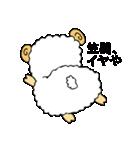 笠間スタンプ(個別スタンプ:20)