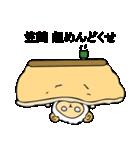 笠間スタンプ(個別スタンプ:23)