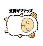 笠間スタンプ(個別スタンプ:24)