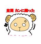 笠間スタンプ(個別スタンプ:28)