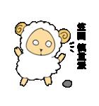 笠間スタンプ(個別スタンプ:29)