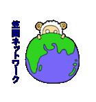 笠間スタンプ(個別スタンプ:31)