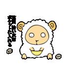 笠間スタンプ(個別スタンプ:32)