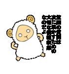 笠間スタンプ(個別スタンプ:34)