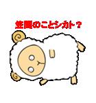 笠間スタンプ(個別スタンプ:35)