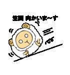 笠間スタンプ(個別スタンプ:37)