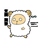 笠間スタンプ(個別スタンプ:38)