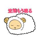笠間スタンプ(個別スタンプ:39)