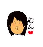 むんこちゃん(個別スタンプ:01)