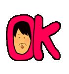 むんこちゃん(個別スタンプ:02)