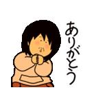 むんこちゃん(個別スタンプ:03)
