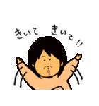 むんこちゃん(個別スタンプ:04)