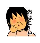 むんこちゃん(個別スタンプ:05)
