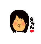 むんこちゃん(個別スタンプ:06)