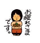 むんこちゃん(個別スタンプ:07)