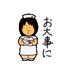 むんこちゃん(個別スタンプ:08)