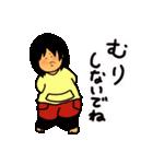 むんこちゃん(個別スタンプ:09)