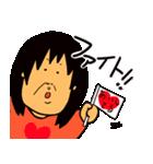 むんこちゃん(個別スタンプ:10)