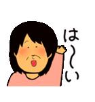 むんこちゃん(個別スタンプ:12)