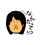 むんこちゃん(個別スタンプ:15)