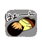 むんこちゃん(個別スタンプ:20)