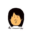 むんこちゃん(個別スタンプ:25)