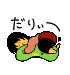 むんこちゃん(個別スタンプ:28)