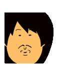 むんこちゃん(個別スタンプ:31)