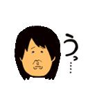 むんこちゃん(個別スタンプ:34)
