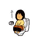 むんこちゃん(個別スタンプ:37)