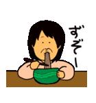 むんこちゃん(個別スタンプ:39)