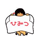 むんこちゃん(個別スタンプ:40)