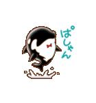 海洋亭定吉(個別スタンプ:01)
