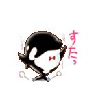 海洋亭定吉(個別スタンプ:02)