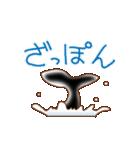 海洋亭定吉(個別スタンプ:18)