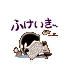 海洋亭定吉(個別スタンプ:39)