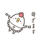 ☆母☆お名前ベーシックパック(個別スタンプ:01)