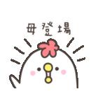 ☆母☆お名前ベーシックパック(個別スタンプ:02)