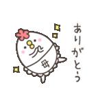 ☆母☆お名前ベーシックパック(個別スタンプ:03)
