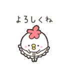 ☆母☆お名前ベーシックパック(個別スタンプ:04)