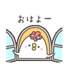 ☆母☆お名前ベーシックパック(個別スタンプ:05)
