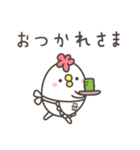 ☆母☆お名前ベーシックパック(個別スタンプ:07)