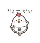 ☆母☆お名前ベーシックパック(個別スタンプ:09)