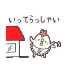 ☆母☆お名前ベーシックパック(個別スタンプ:15)