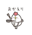 ☆母☆お名前ベーシックパック(個別スタンプ:16)
